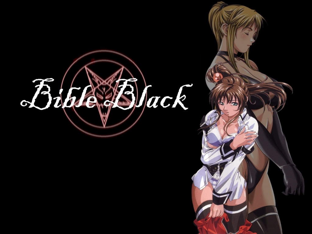 Bible Black Ecchi Wallpaper # 1