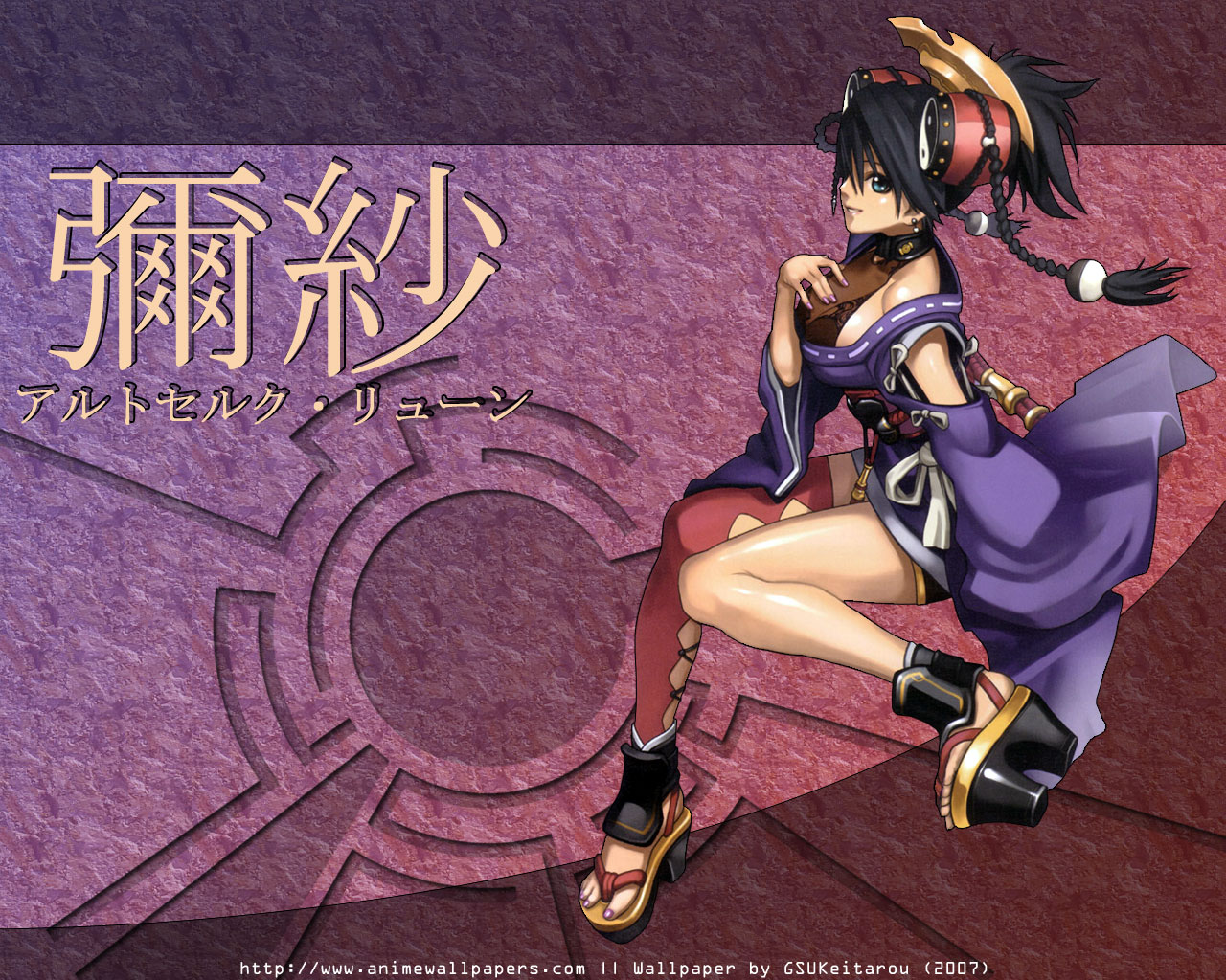 Ar tonelico: Melody of Elemia Game Wallpaper # 1
