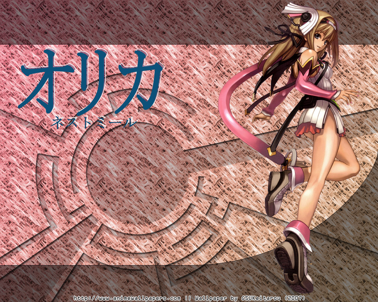 Ar tonelico: Melody of Elemia Game Wallpaper # 3