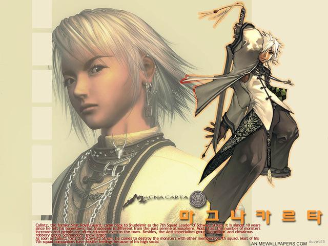 Magna Carta Anime Wallpaper #20