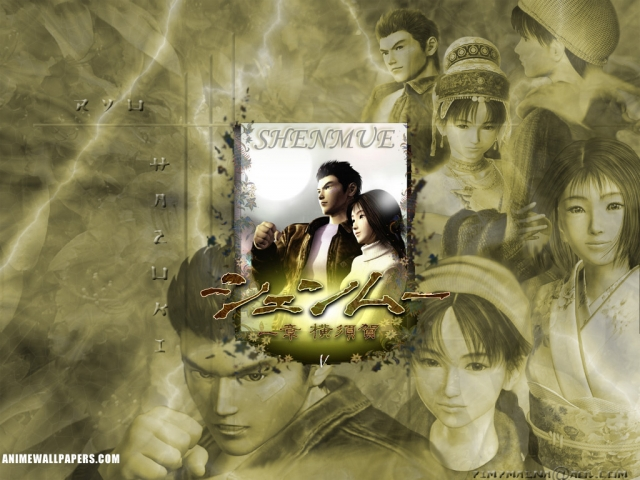 Shenmue Anime Wallpaper #1