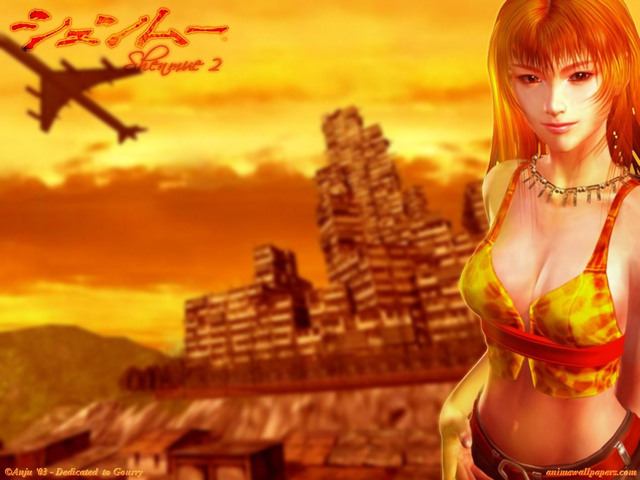 Shenmue Anime Wallpaper #2