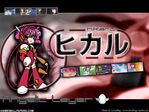 Angelic Layer Anime Wallpaper # 6