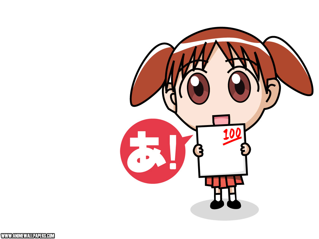 Azumanga Daioh Anime Wallpaper # 20