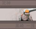 Bleach Anime Wallpaper # 47