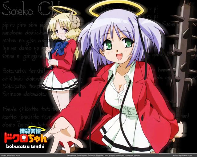 Bokusatsu Tenshi Dokuro-chan Anime Wallpaper #1