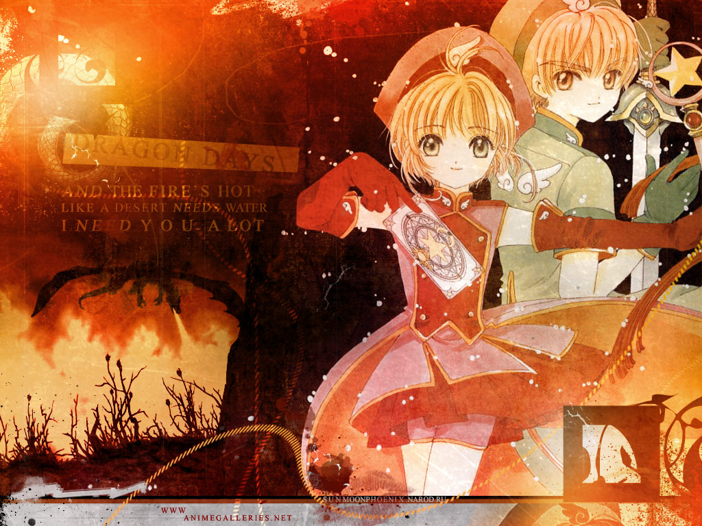 Card Captor Sakura Anime Wallpaper # 106