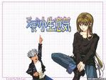 Cheeky Angel Anime Wallpaper # 2