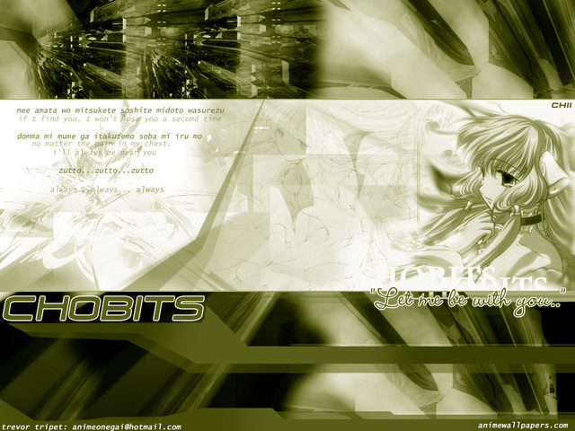 Chobits Anime Wallpaper #16