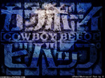 Cowboy Bebop Anime Wallpaper # 19