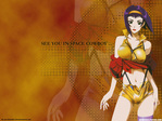 Cowboy Bebop Anime Wallpaper # 66