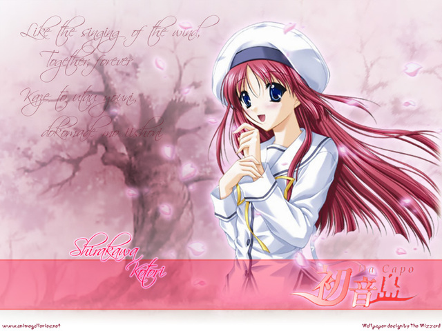 Da Capo Anime Wallpaper #9