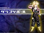 Dragonball Z Anime Wallpaper # 21