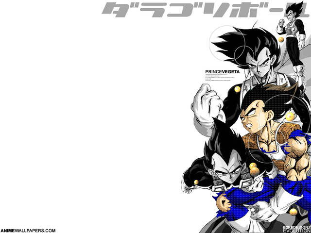 Dragonball Z Anime Wallpaper #54