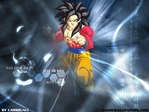 Dragonball Z Anime Wallpaper # 64