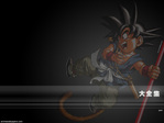 Dragonball Z Anime Wallpaper # 6