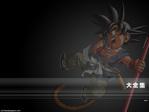 Dragonball Z Anime Wallpaper # 6