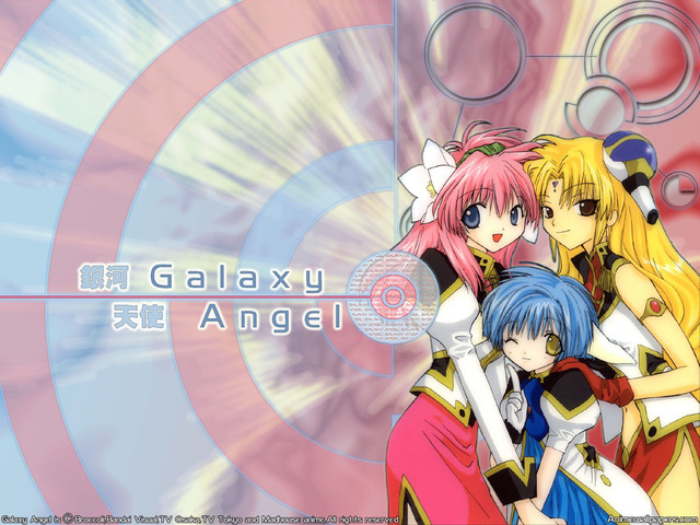 Galaxy Angel Anime Wallpaper #2