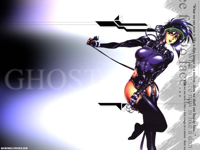 Ghost in the Shell Anime Wallpaper # 1