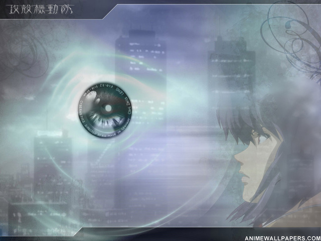Ghost in the Shell Anime Wallpaper #8