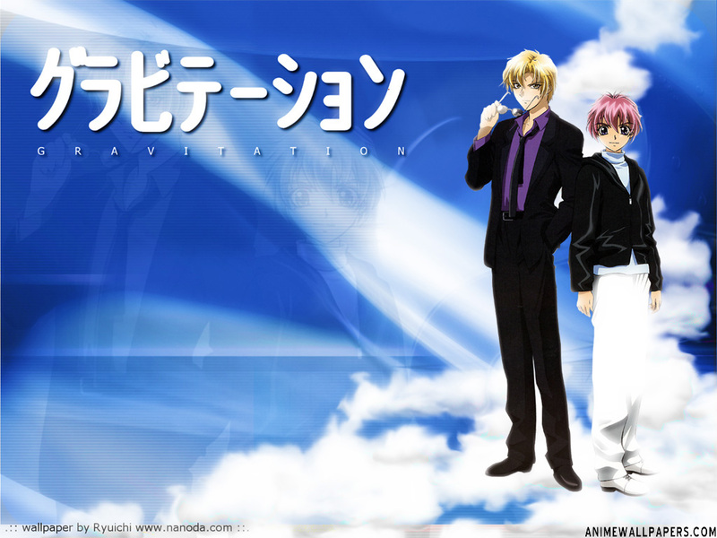 Gravitation Anime Wallpaper # 5