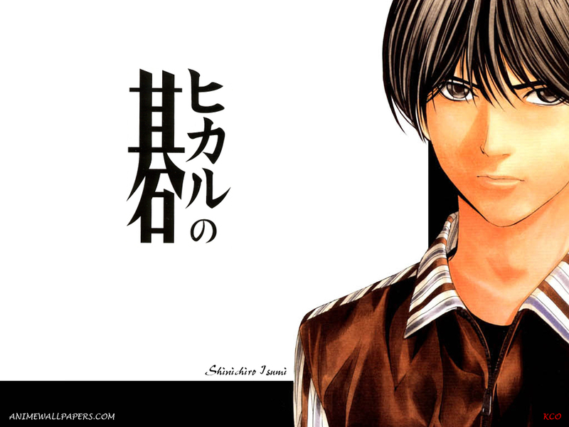 Hikaru no Go Anime Wallpaper # 18