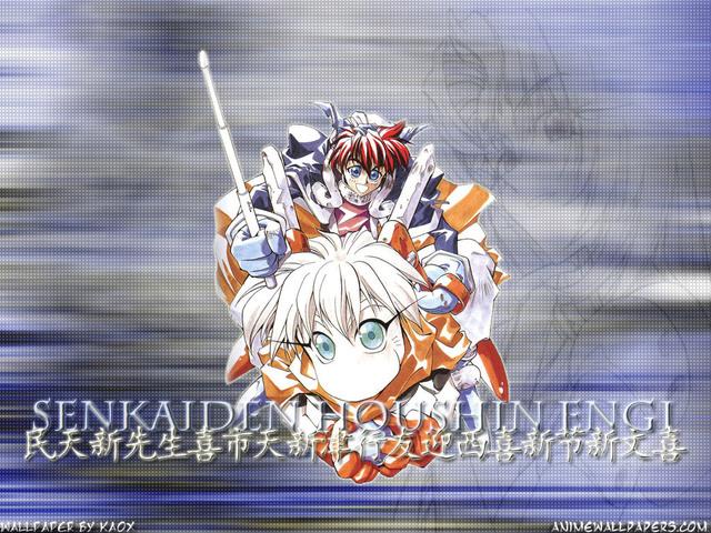 Houshin Engi Anime Wallpaper #1