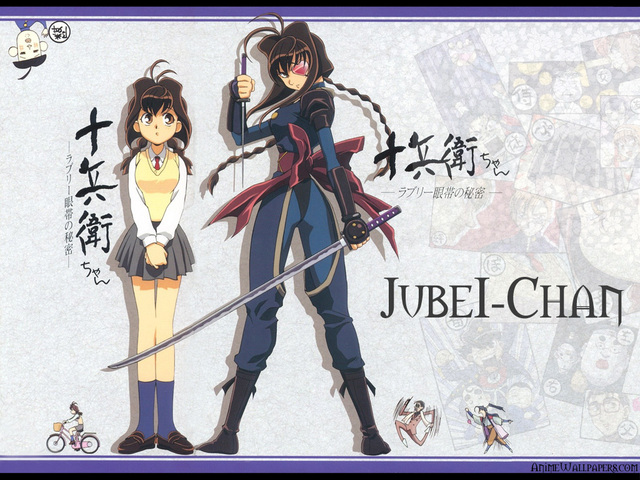 Jubei-chan Anime Wallpaper #2