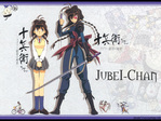 Jubei-chan Anime Wallpaper # 2