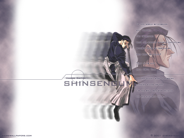 Rurouni Kenshin Anime Wallpaper #40