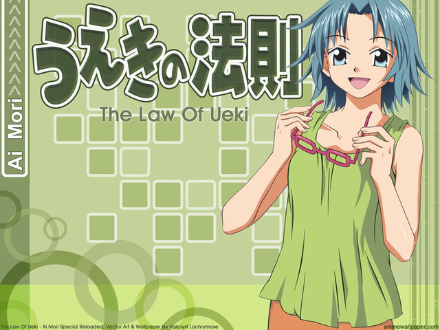 The Law of Ueki Anime Wallpaper #1