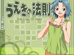 The Law of Ueki Anime Wallpaper # 1