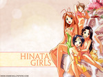 Love Hina Anime Wallpaper # 19