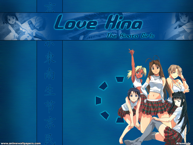 Love Hina Anime Wallpaper #37