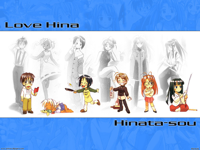 Love Hina Anime Wallpaper #42