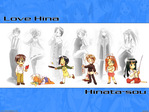 Love Hina Anime Wallpaper # 42