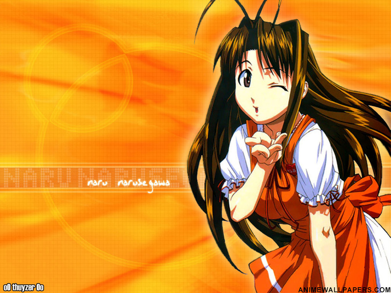 Love Hina Anime Wallpaper # 54