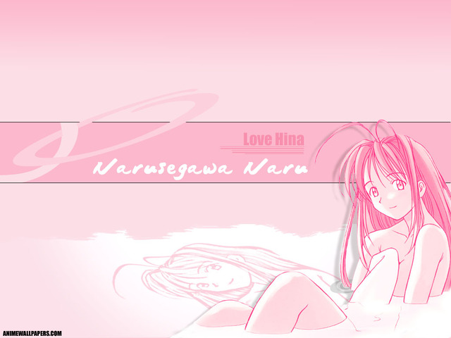 Love Hina Anime Wallpaper #8