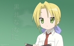 Lucky Star Anime Wallpaper # 8
