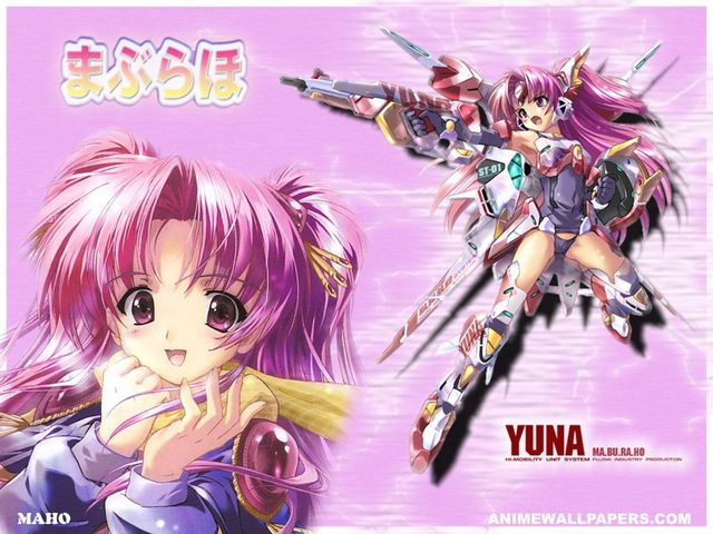 Maburaho Anime Wallpaper #1