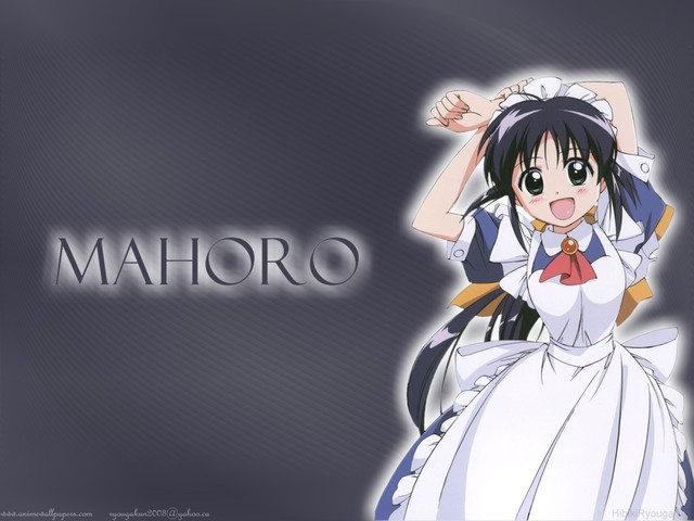 Mahoromatic Anime Wallpaper #1