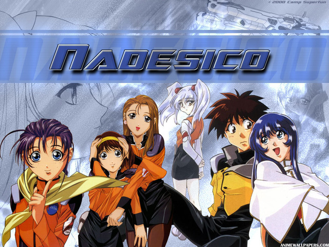 Nadesico Anime Wallpaper #8