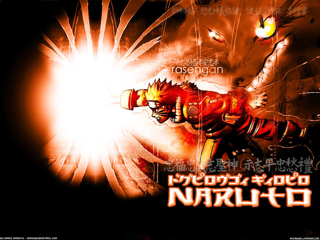 Naruto Anime Wallpaper #77