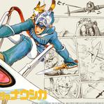Nausica Anime Wallpaper # 2