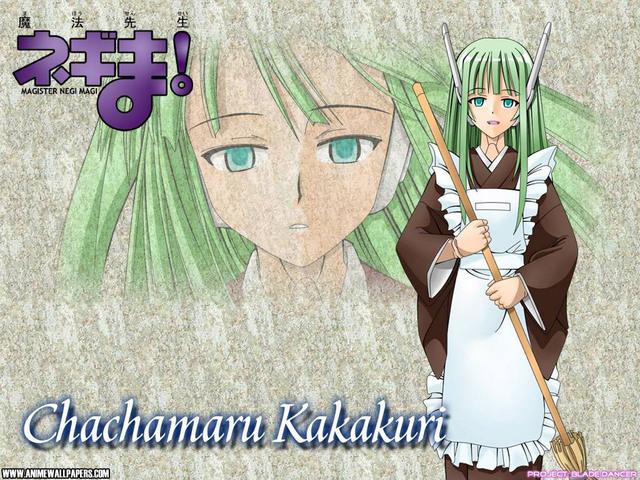 Negima Anime Wallpaper #6