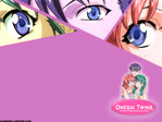 Onegai Twins Anime Wallpaper # 1