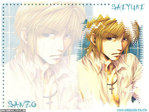 Saiyuki Anime Wallpaper # 10