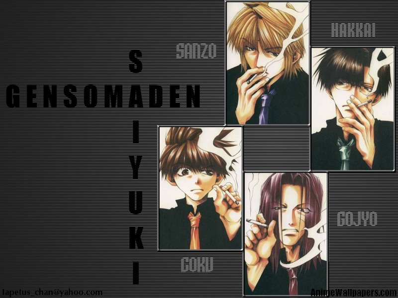 Saiyuki Anime Wallpaper # 1