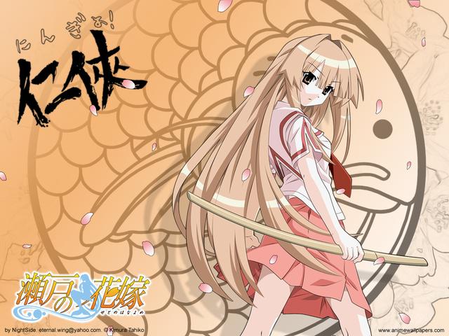Seto no Hanayome Anime Wallpaper #1