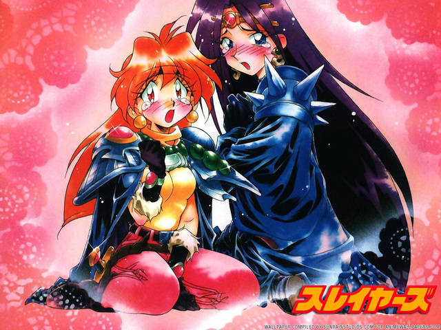 Slayers Anime Wallpaper #13